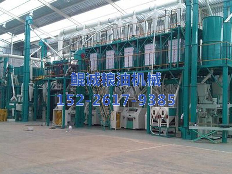 80-150吨玉米面粉成套加工betway登录网址
